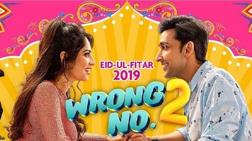 Wrong No. 2 2019