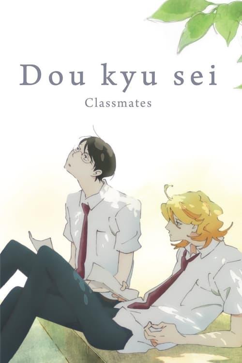 Dou kyu sei – Classmates (2016) Poster
