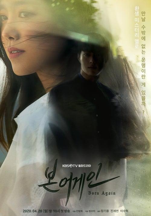 Nonton Drama Korea Born Again (2020)