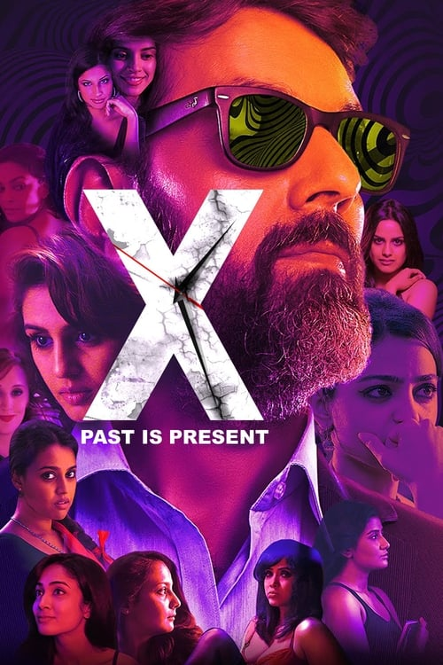 X: Past Is Present film en streaming