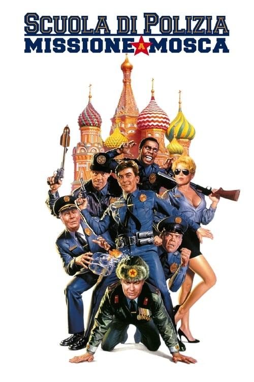 Scuola di polizia: Missione a Mosca (1994)