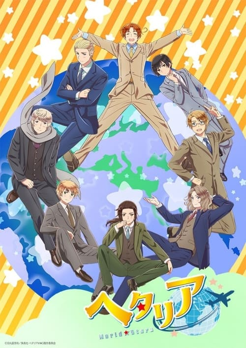 Image Hetalia World★Stars