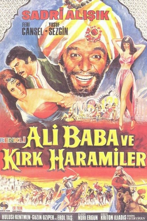 Ali Baba and the Forty Thieves (1972)