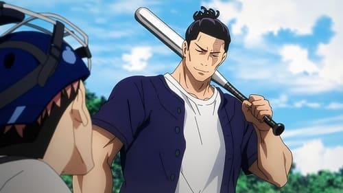 Poster della serie Jujutsu Kaisen