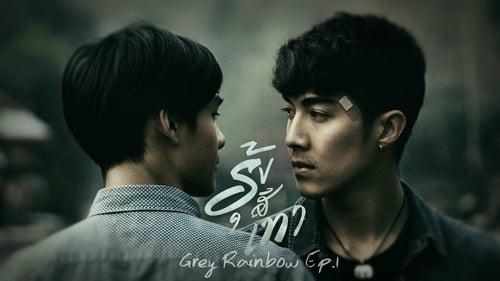 Grey Rainbow