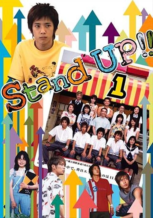 Stand Up!! poster