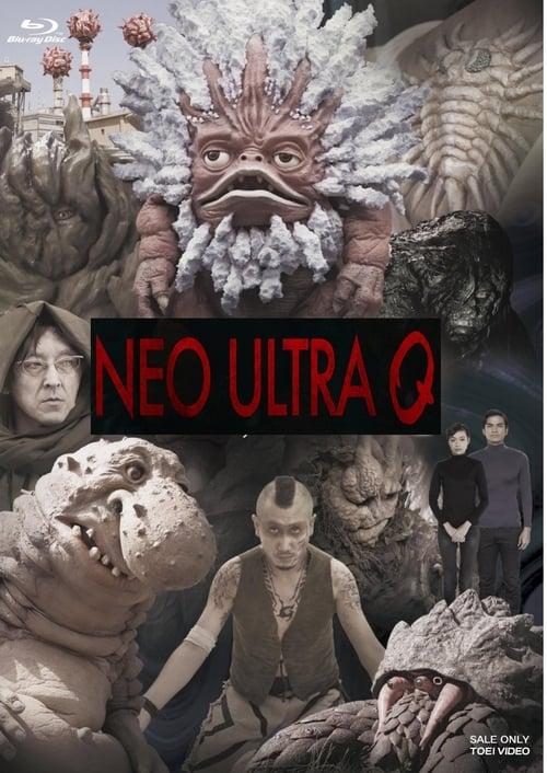 Neo Ultra Q (2013)
