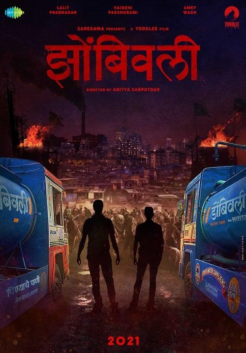 Zombivli (2021) Poster