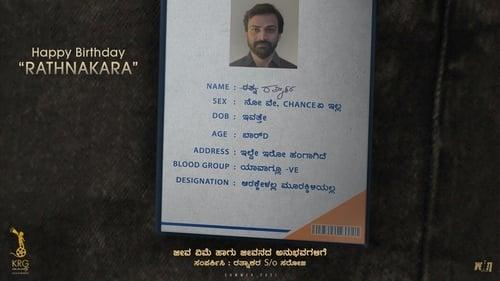 Rathnan Prapancha (2021) Kannada Download & Watch Online WEB-DL 480p & 720p
