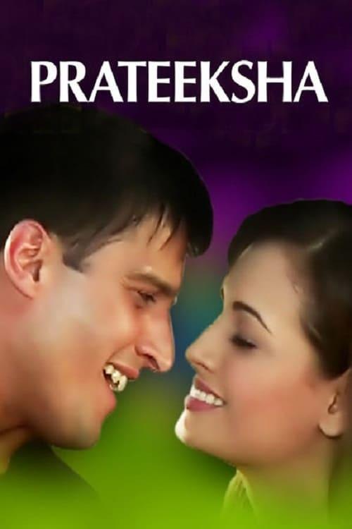 Prateeksha film en streaming