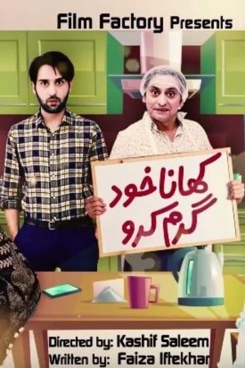 Mira La Película Apna Khana Khud Garam Karlo En Español En Línea