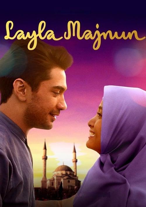 Лайла и Маджнун (2021)