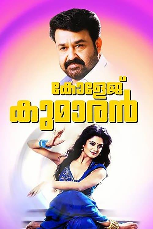 Película കോളേജ് കുമാരന് Gratis