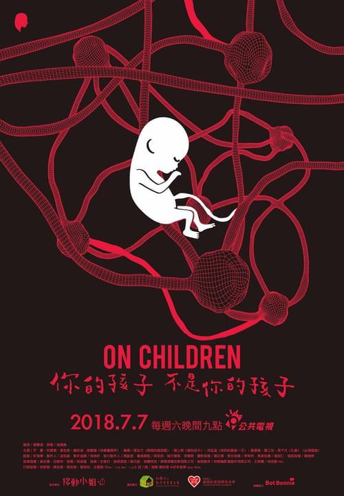 Banner of On Children