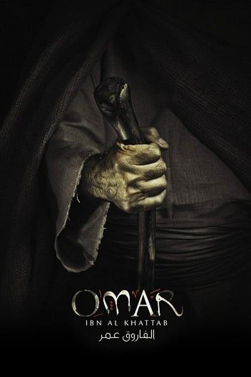 Omar: The Movie