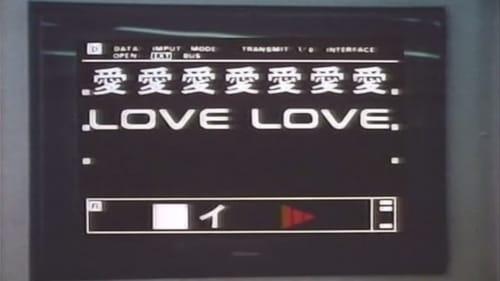 The Mobile Cop Jiban 1989 Streaming Online: Kidou Keiji Jiban – Episode Episode 14