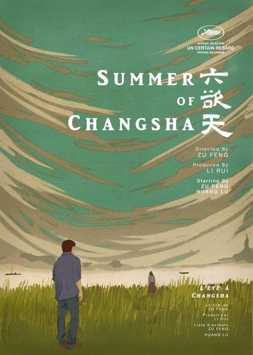 Summer of Changsha