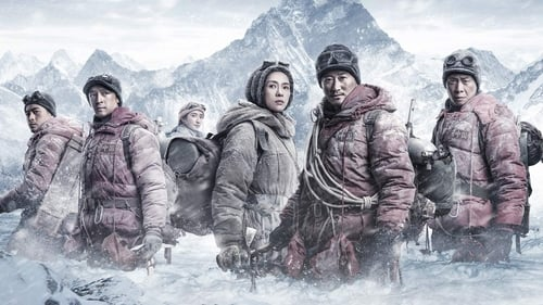 PAN DENG ZHE / The Climbers (2019)