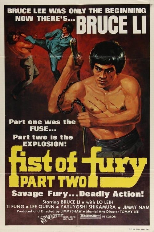 Fist of Fury 2 (1977)
