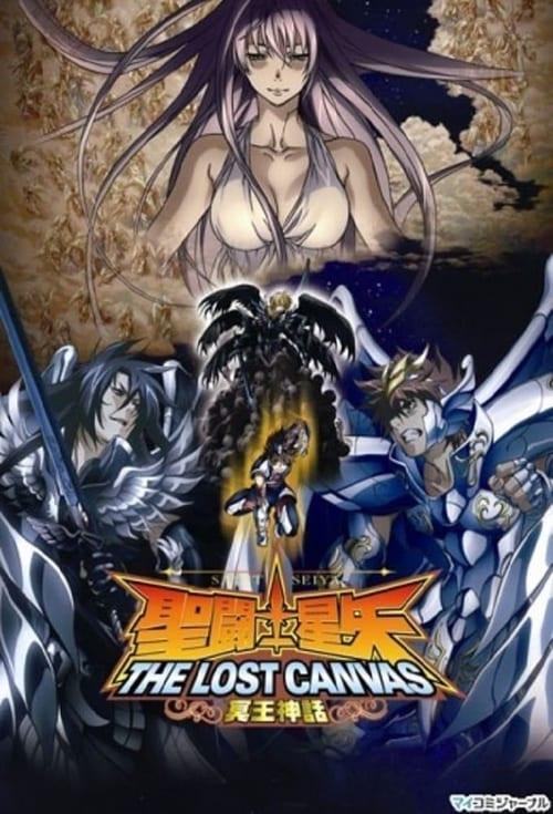 Saint Seiya The Lost Canvas (2009)