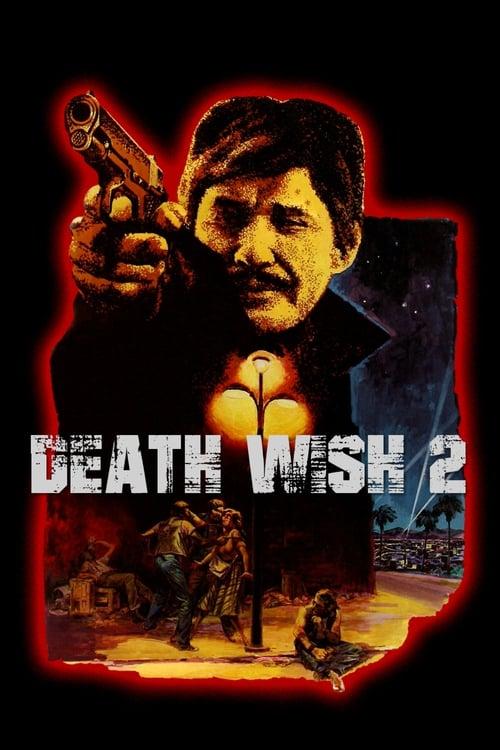Death Wish II