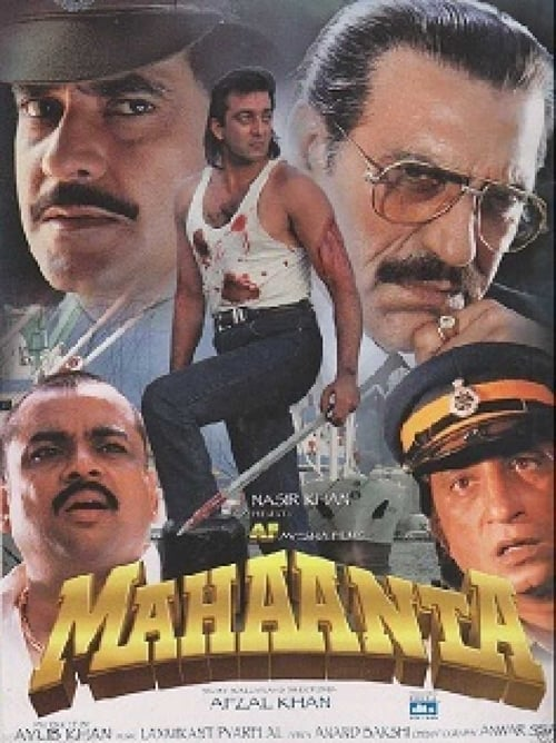 Mahaanta film en streaming