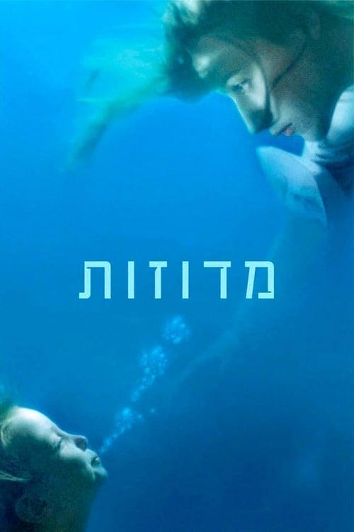 Assistir Filme Meduzot Gratuitamente Em Português