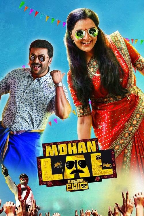 Mohanlal (2018)