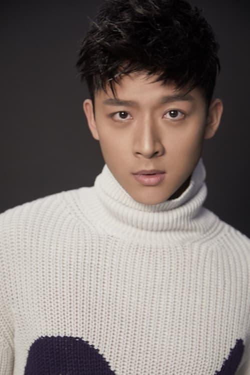 Zhang Wanyi