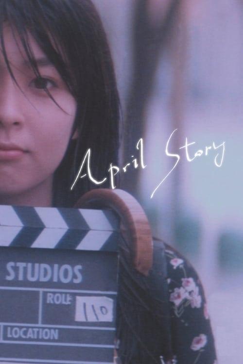 April Story (1998) Poster