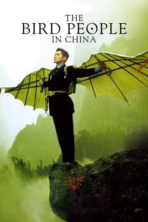 The Bird People in China (1998) Poster