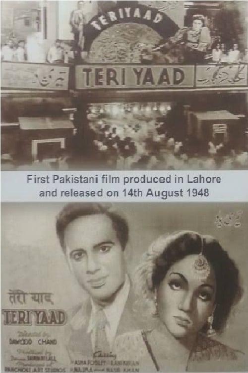 Teri Yaad (1948)