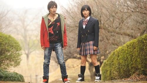 Super Sentai: Shuriken Sentai Ninninger – Épisode The Nekomata That Leapt Through Time!
