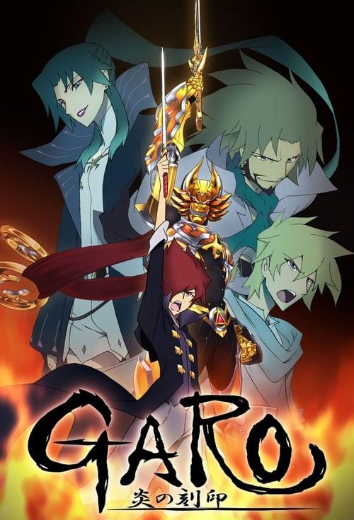 Garo: The Animation (2014)