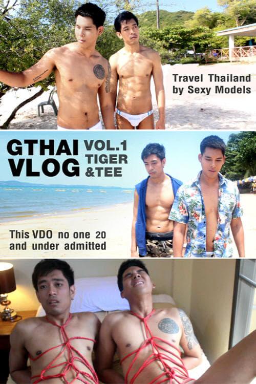 GTHAI VLOG Vol.1 : Tiger & Tee (1970)