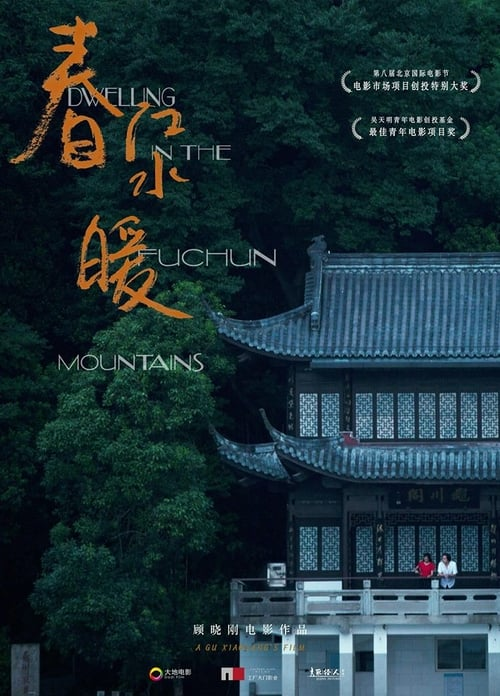 Watch Dwelling in the Fuchun Mountains Online Free