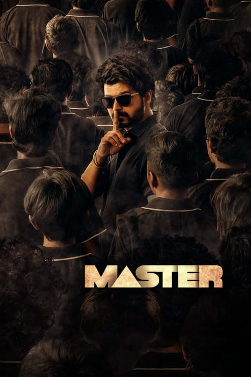 Master ( மாஸ்டர் )