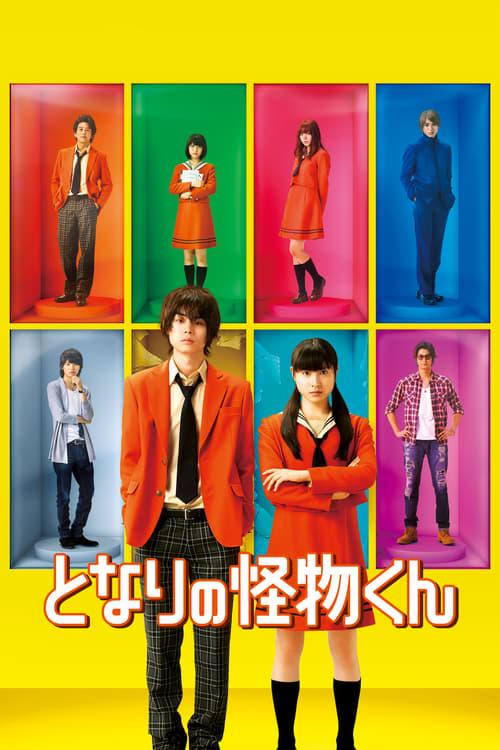 Filme Tonari no Kaibutsu-kun Grátis