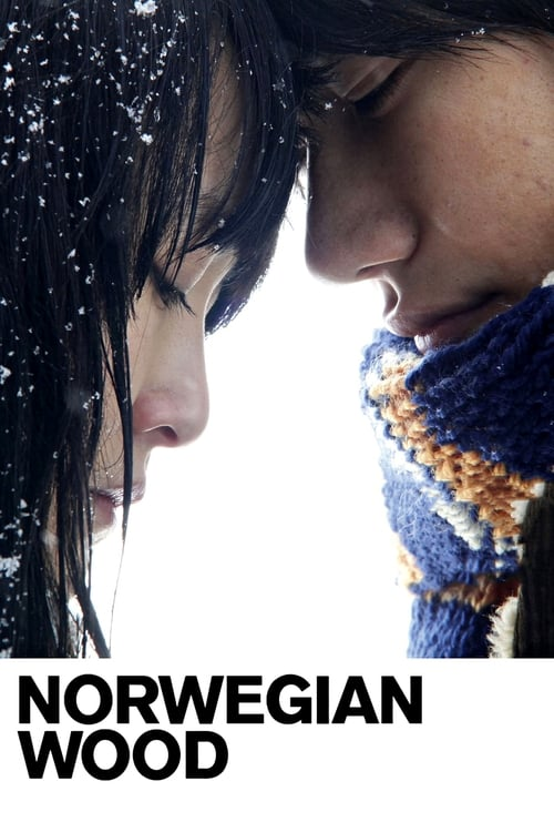 Poster. Norwegian Wood (2012)