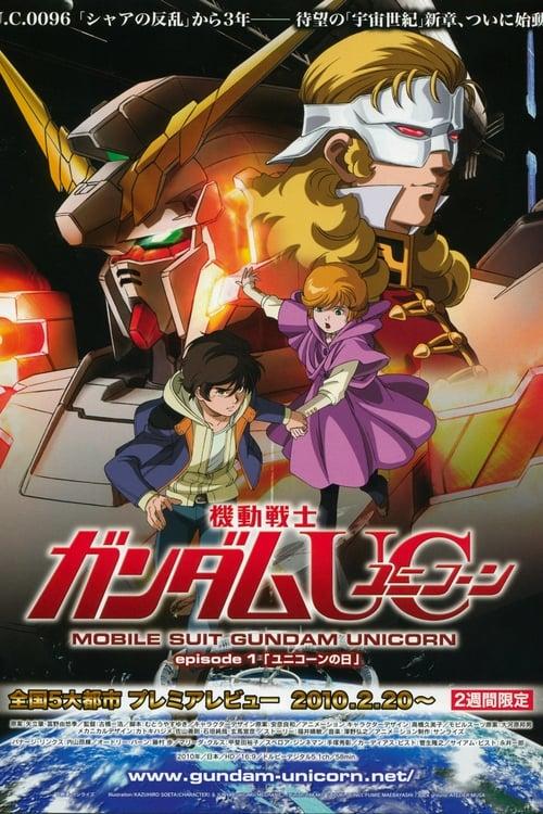 Mobile Suit Gundam Unicorn: Mobile Suit Gundam Unicorn