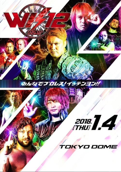 Assistir NJPW Wrestle Kingdom 12 Em Boa Qualidade Hd 720p