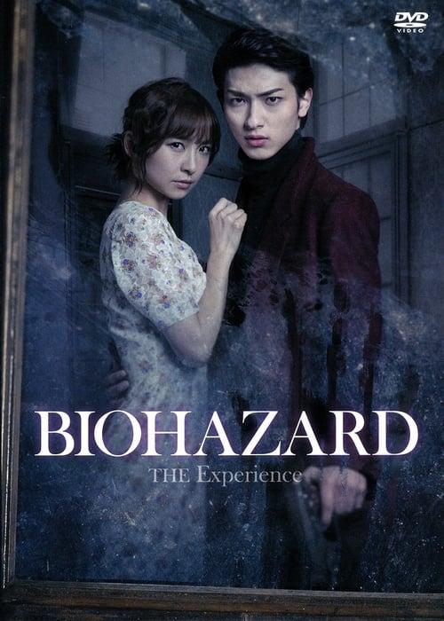 BIOHAZARD THE EXPERIENCE (2017)
