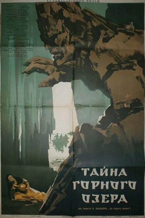 Película Lernayin ltchi gaghtniqe Gratis