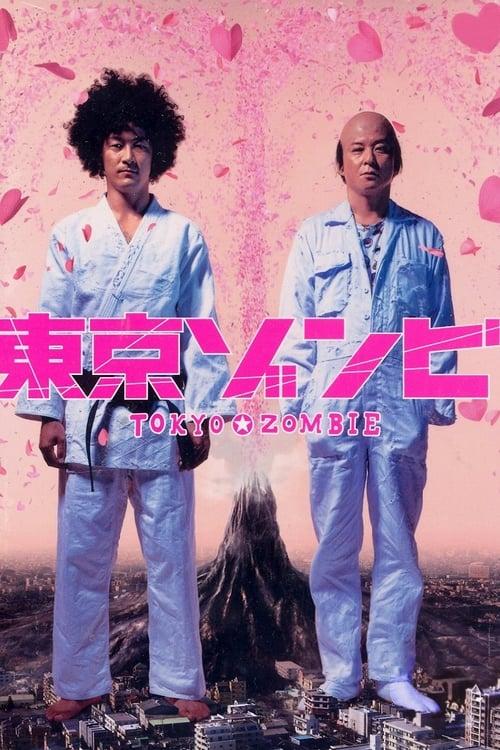 Elokuva 東京ゾンビ Täysin Ilmainen