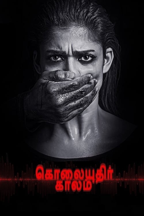 Kolaiyuthir Kaalam (2019) Full Movie Download