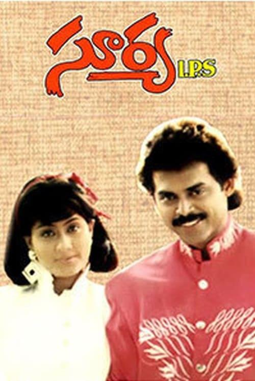 Surya IPS (1991)