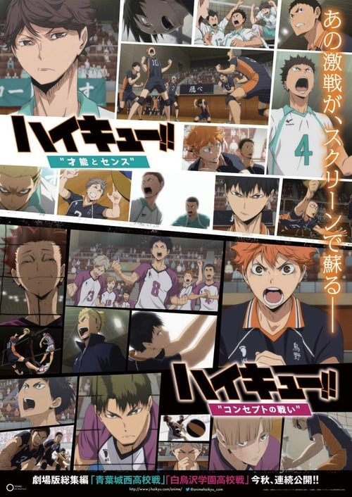 Haikyuu!! Movie 4: Battle of Concepts English Full Movie Watch Online