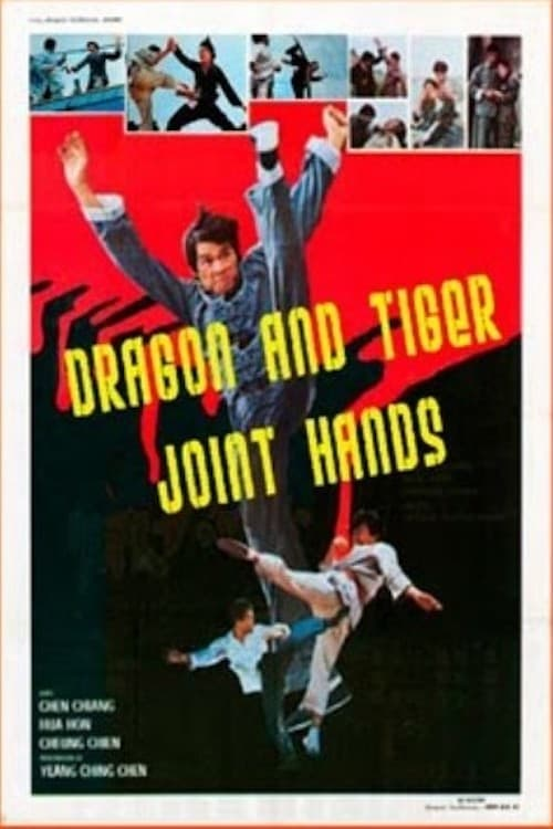 The Dragon and Tiger Joint Hands (1973)