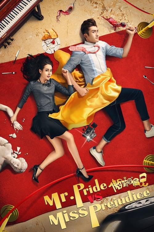 Mr. Pride VS Miss. Prejudice (2017)