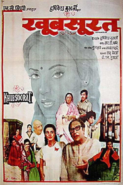 Largescale poster for Khubsoorat